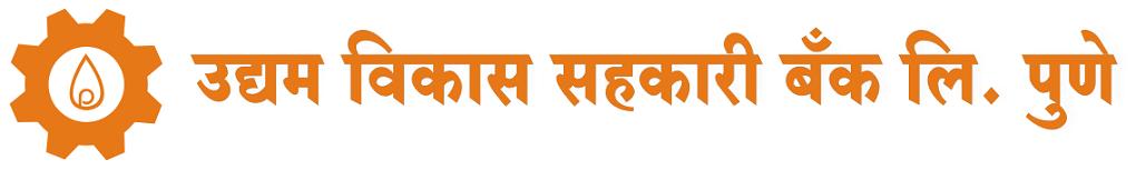 Udyam Vikas Shakari bank Ltd